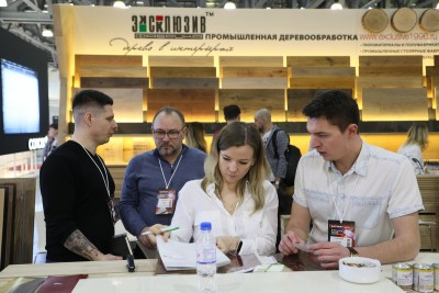 BATIMAT RUSSIA & GLOBAL DESIGN 03.jpg