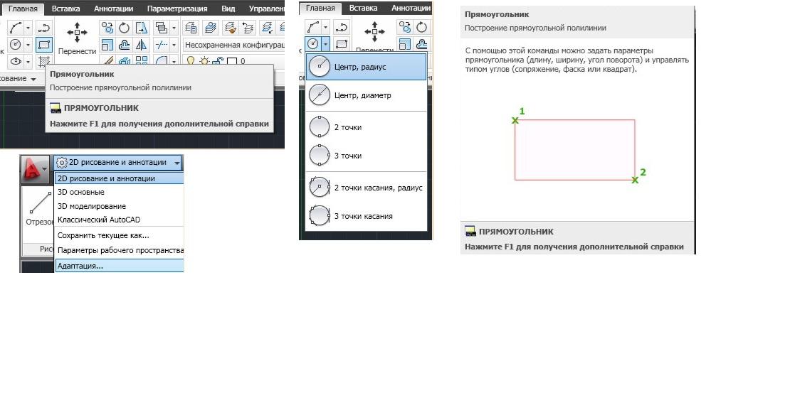 Как сделать чертеж в autocad Что Вы думаете о функциональности autocad?