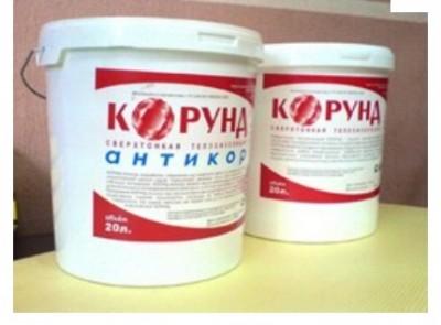 Резиной ульяновск жидкой гидроизоляция