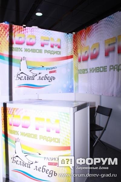 Белый лебедь радио волгоградской области поздравить