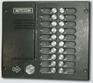 Координатный микропроцессорный домофон МЕТАКОМ МК20-ТМ (RF) Video с прямой адресацией абонентов представляет собой...