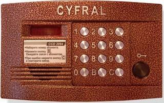 взлом любых домофонов cyfral: