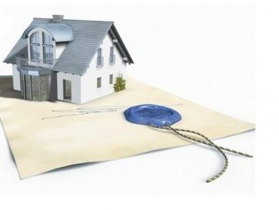 жилищный юрист, регистрация прав на земельный участок.