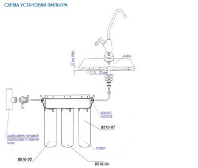 Фильтры аквафор отзывы.  Схема установки фильтра для жесткой воды АКВАФОР Трио.